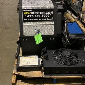 APU Center | We sell, Service, & Repair Auxiliary Power Units